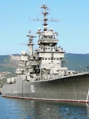 3 Крейсер «Мурманск» на рейде